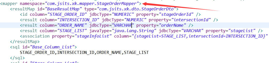 mapper文件的唯一性确定