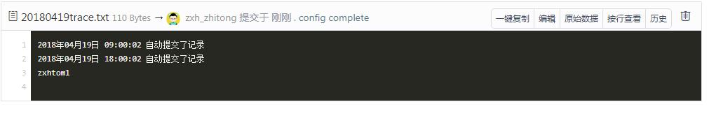 服务器文件